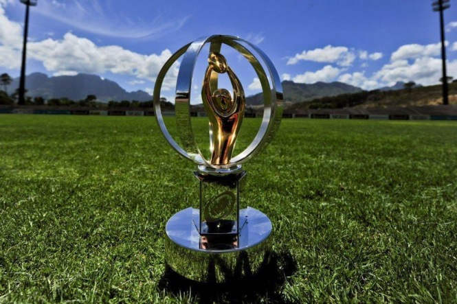 2016 IRB Junior World Championship Trophy